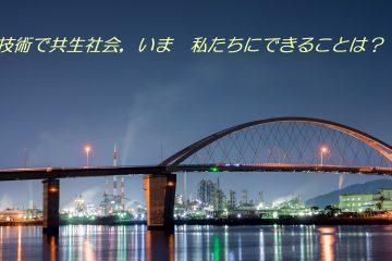 JAPAN AT フォーラム2018 ヘッダ画像