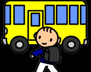 わたしのバスのアイコンで、黄色いバスに乗り込もうとする人が描かれているイラスト