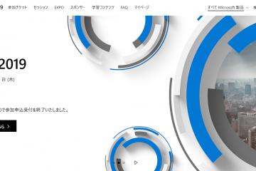 de:codeの告知Webサイトのヘッダー