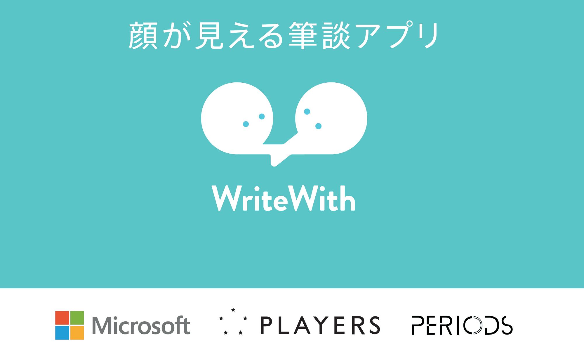 一般社団法人 日本支援技術協会